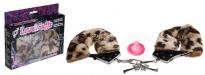 Наручники леопардовые на цепочке Love Cuffs
