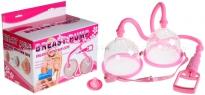 Вакуумный бюстгальтер для увеличения груди Breast Pump