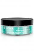 Увлажняющий крем-масло для массажа DONA Massage Butter Naughty Aroma - Sinful Spring (115 мл)