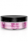 Увлажняющий крем-масло для массажа DONA Massage Butter Sassy Aroma - Tropical Tease (115 мл)