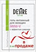 "Гель сужающий влагалище ""MINI-V"" 5 мл"