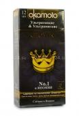 Презервативы OKAMOTO Crown Ультратонкие (12 шт)
