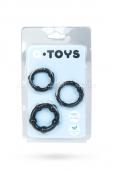 Набор эластичных эрекционных колец A-Toys (черный)