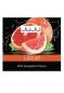Съедобный лубрикант JUJU со вкусом грейпфрута в саше 3 мл (в упаковке 20 саше)