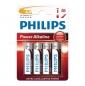 Набор из 4-х батареек PHILIPS Power Alkaline  (тип AA)