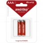 Набор из 2-х батареек SMARTBUY ULTRA Alkaline  (тип AAA)