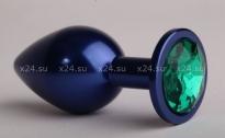 Средняя металлическая синяя пробочка с зеленым кристаллом