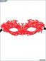 """Ажурная красная кружевная маска """"Верона"""""""