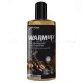 Разогревающее съедобное массажное масло со вкусом кофе WARM UP 150 мл