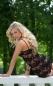 Черное кружевное мини-платье со шнуровкой на груди Leticia ML