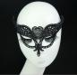 Черная кружевная маска с сердечком