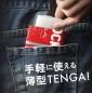 Карманный мастурбатор TENGA Pocket Click Ball
