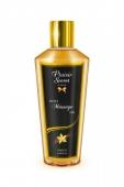 Массажное масло для тела Huile Massage Oil (ваниль) 250 мл