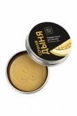 Натуральное твердое масло для массажа с ароматом сочной дыни (20 г)