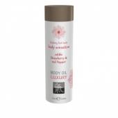 Съедобное масло для тела Body Oil LUXURY Клубника & Красный перец (75 мл)