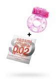 Набор страстного любовника (ультратонкий презерватив Sagami 0.02 + виброкольцо)