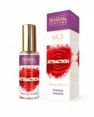 Женский парфюм с феромонами Feminine Perfume Attraction, 30 мл