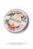 Массажная свеча Массаж на десерт с ароматом карамельной груши (30 мл)