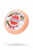 Бомбочка для ванны «Брызги страсти» с ароматом грейпфрута и пачули, 70 г