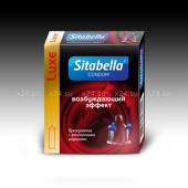 Презерватив Sitabella с шариками, возбуждающий эффект