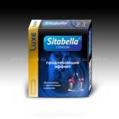 Презерватив Sitabella с шариками, продлевающий эффект