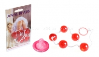 Шарики анальные Large Anal Beads Clear
