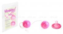 Шарики розовые с шипами Vibratone Soft Balls