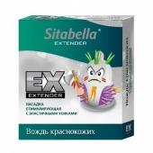 Стимулирующий презерватив с усиками ВОЖДЬ КРАСНОКОЖИХ (1 шт)