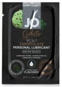 Вкусовой лубрикант на водной основе Sachet JO Gelato Mint Chocolate (Мята-Шоколад) 3 мл