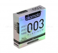 Супер тонкие презервативы OKAMOTO Platinum 3 (3 шт.)