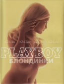 Книга Playboy. Блондинки
