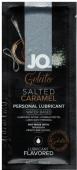 Вкусовой лубрикант на водной основе Sachet JO Gelato Salted Caramel (Соленая Карамель) 10 мл