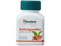 Препарат для повышения потенции Ашвагандха (Ashwagandha) 60 табл.