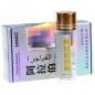 Препарат для потенции Ben Laden (растительная Виагра) (10 таб. по 9900 мг)