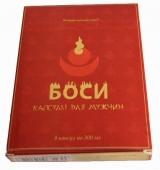 Капсулы для мужчин БОСИ (8 капсул)
