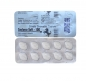 Дженерик виагры (Cenforce Soft 100 мг Chewable/для разжевывания) 10 таб. по 100 мг