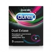 Презервативы для одновременного достижения оргазма обоими партнерами Durex Dual Extase №3 (3 шт.)