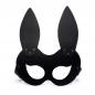 Кожаная женская маска зайки черная Matryoshka_Leather