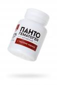 Капсулы увеличивающие потенцию Пантогематоген с пантами марала и витамином С 100% натуральные 30 капсул по 0,5 г.