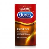 Презервативы максимально естественные ощущения Durex Real Feel №12 (12 шт.)