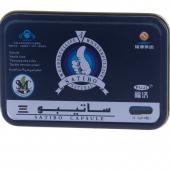 Уникальный мужской препарат САТИБО (лечебные травы) 8 капсул