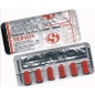 Sildalis (Силденафил 100 мг + Тадалафил 20 мг) таблетки, повышающие потенцию 6 таб.