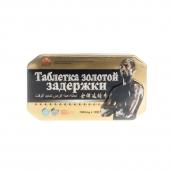 «Таблетка золотой задержки» (женьшень, кордицепс) мощный мужской возбудитель (10 капс)