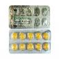 Дженерик сиалиса софтгель (Tadalista Super Active) капсулы для увеличения потенции 10 таб. 20 мг