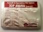Top Avana средство для улучшения мужской половой активности (Avanafil 50 mg + Dapoxetine 30 mg) 4 табл.