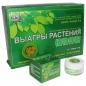Препарат для потенции Баолонг Выагры растения 6 таблеток по 3500 мг