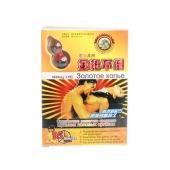 «Золотое копье» (мака, муира пуама) капсулы для усиления эрекции (9 капсул)